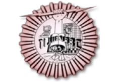 Centro de Bachillerato Tecnológico Industrial y de Servicios 116